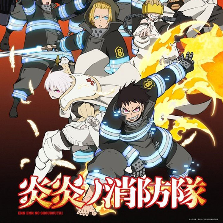 ゲーム• アニメコスプレ衣装 炎炎ノ消防隊