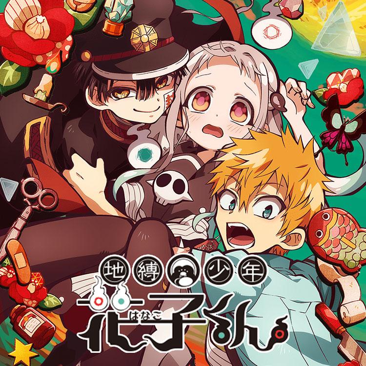 ゲーム• アニメコスプレ衣装 地縛少年花子くん