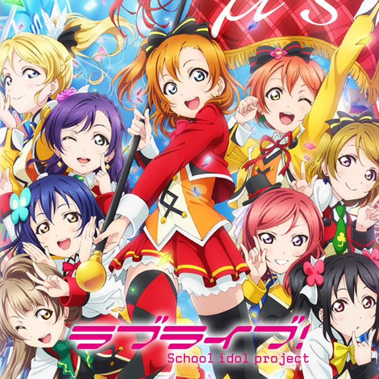 ゲーム• アニメコスプレ衣装 ラブライブ!love live