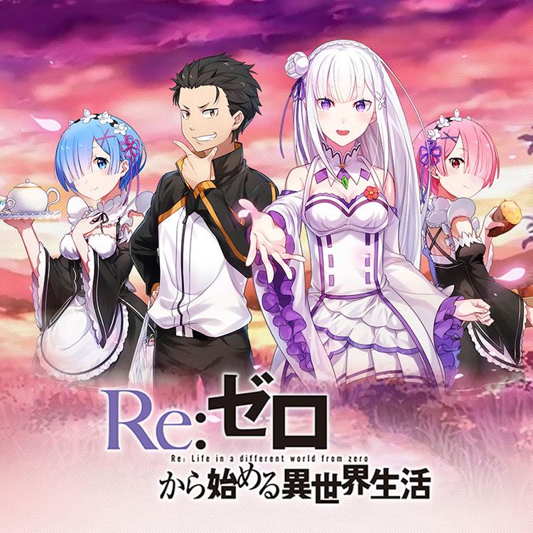 ゲーム• アニメコスプレ衣装 Re:ゼロから始める異世界生活