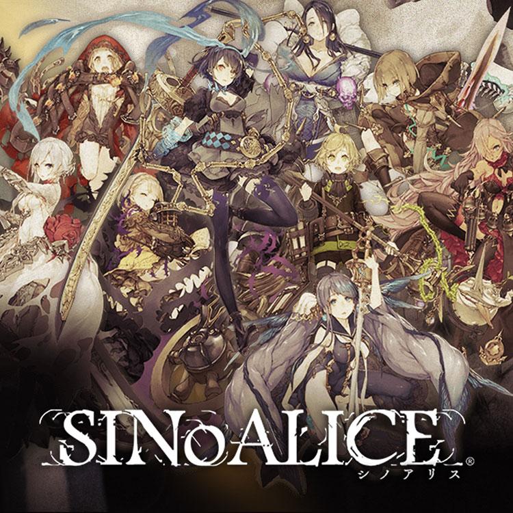 ゲーム• アニメコスプレ衣装 SINoALICE -シノアリス
