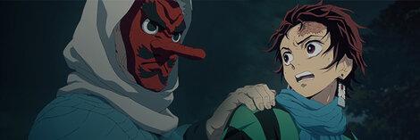 鱗滝左近次 とうbaiじょう -「鬼滅の刃」の登場人物, 主人公・炭治郎の鬼殺隊としての師匠