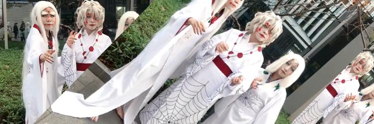 鬼滅の刃 累のコスプレ衣装 白い 蜘蛛の巣 アニメ和服