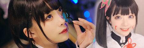 cosplay 【鬼滅の刃】栗花落 カナヲ(つゆり かなを)アニメ コスプレ衣装
