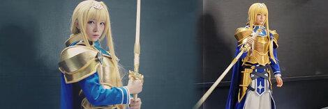 コスプレ『ソードアート・オンライン』アリス ツーベルク アニメ 戦闘服 cosplay衣装