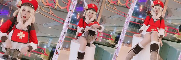 【コスプレ】原神のクレー(くれー)、可愛い幼女ロリアニメキャラ