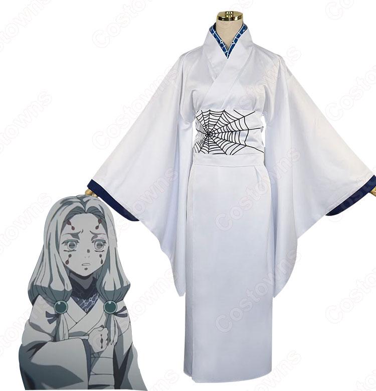 姉蜘蛛 コスプレ衣装 【鬼滅の刃】るいの姉 和服,大好評発売中