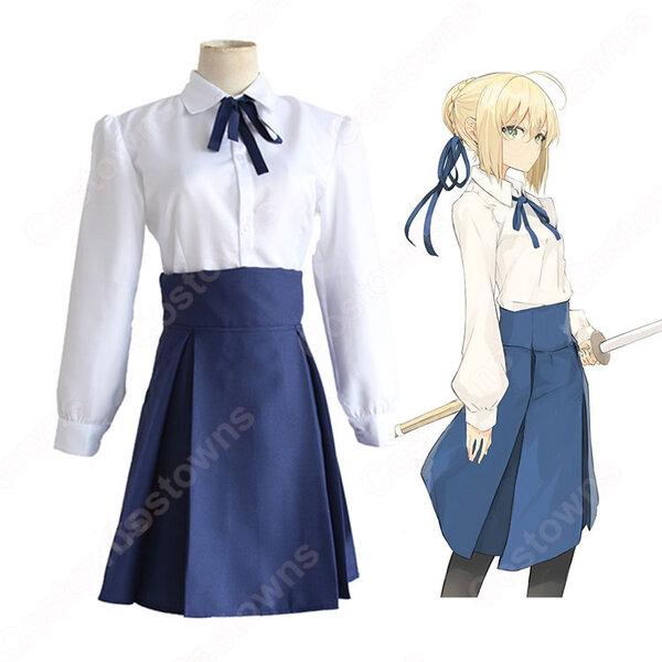 アルトリア・ペンドラゴン コスプレ衣装 【Fate/stay night】cosplay セイバー 私服元の画像
