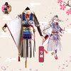 今剣 コスプレ衣装 【刀剣乱舞】cosplay 短刀男士 出陣服