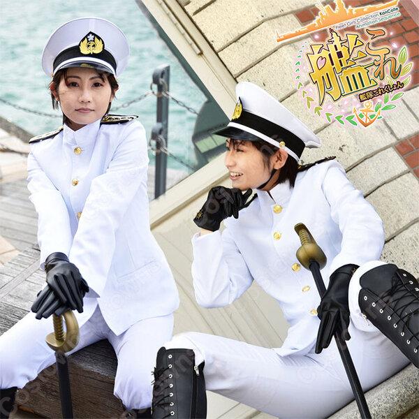 松竜提督 コスプレ衣装 【艦隊これくしょん-艦これ-】cosplay 戦艦大和 海軍服元の画像