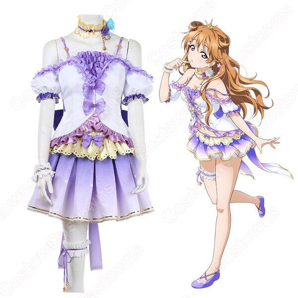 近江彼方 【ラブライブ!】〈生誕祭2018〉cosplay このえかなた ドレス オーダメイド可元の画像