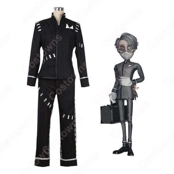 アイデンティティV イソップ・カール コスプレ衣装 【IdentityV 第五人格】 cosplay 納棺師 初期衣装 オーダメイド可元の画像