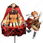 星空凛 コスプレ衣装 【ラブライブ!】 cosplay〈大正ロマン編 たまには昔の制服も〉 覚醒後