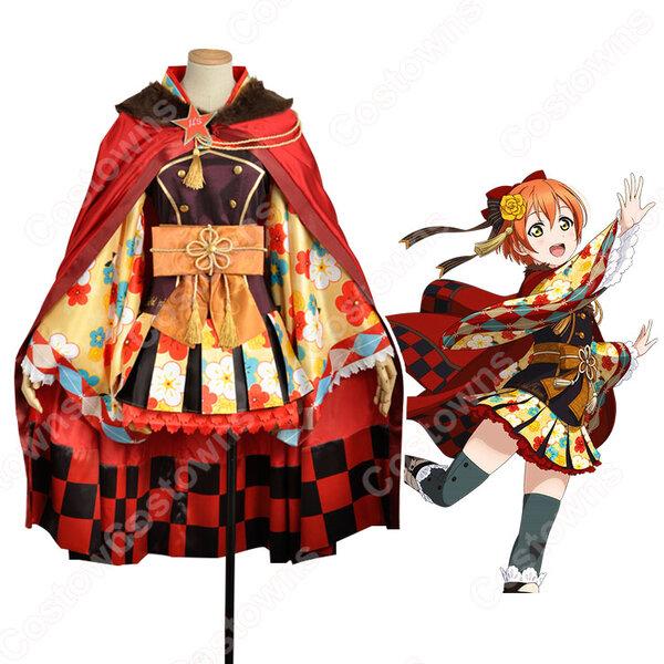 星空凛 コスプレ衣装 【ラブライブ!】 cosplay〈大正ロマン編 たまには昔の制服も〉 覚醒後 オーダメイド可元の画像