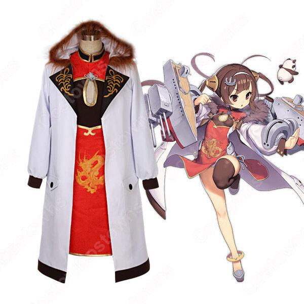 平海 コスプレ衣装 【アズールレーン】 cosplay 東煌 軽巡洋艦 初期衣装 オーダメイド可元の画像