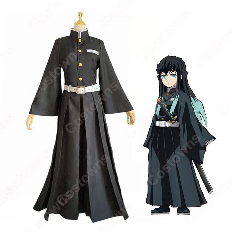時透無一郎 コスプレ衣装 【鬼滅の刃】cosplay 霞柱 隊服