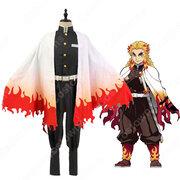 煉獄杏寿郎(れんごくきょうじゅろう) コスプレ衣装 【鬼滅の刃】 cosplay 炎柱 隊服