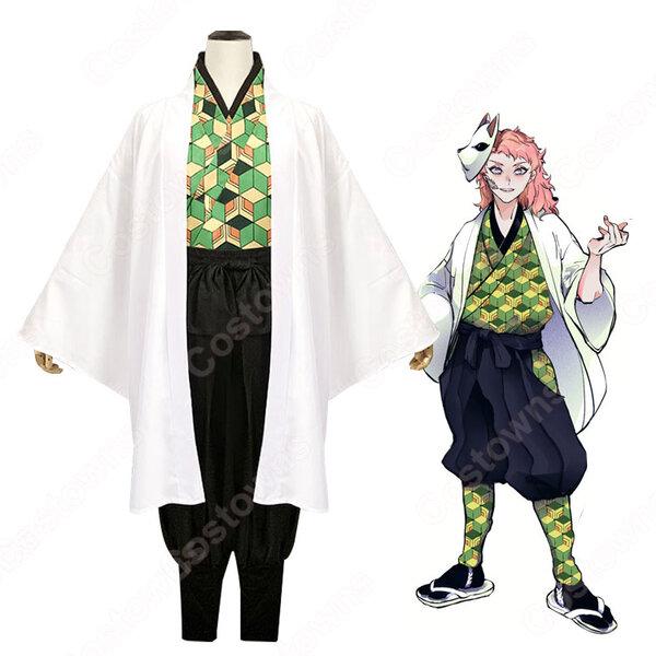 錆兎(さびと) コスプレ衣装 【鬼滅の刃】 cosplay 隊服元の画像