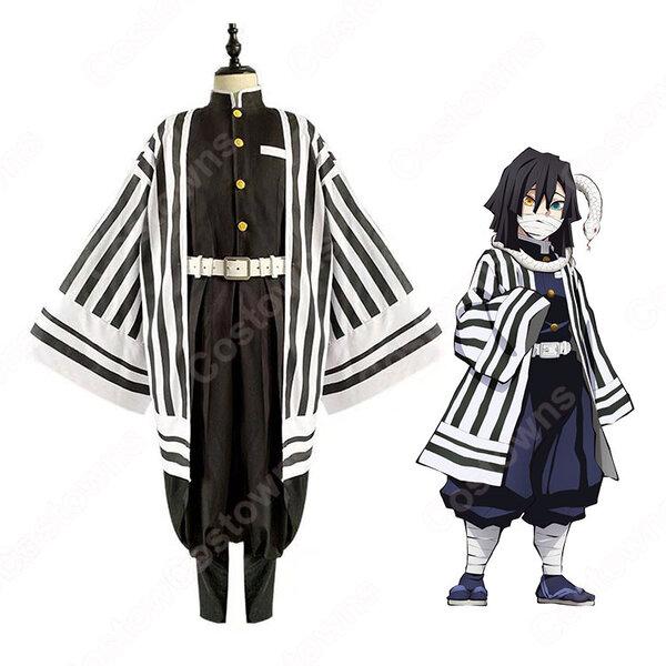 伊黒小芭内 コスプレ衣装 【鬼滅の刃】 cosplay 蛇柱 隊服元の画像