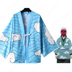 鱗滝左近次(うろこだきさこんじ) コスプレ衣装 【鬼滅の刃】 cosplay 羽織