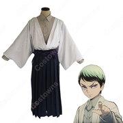 愈史郎(ゆしろう) コスプレ衣装 【鬼滅の刃】 cosplay 和服