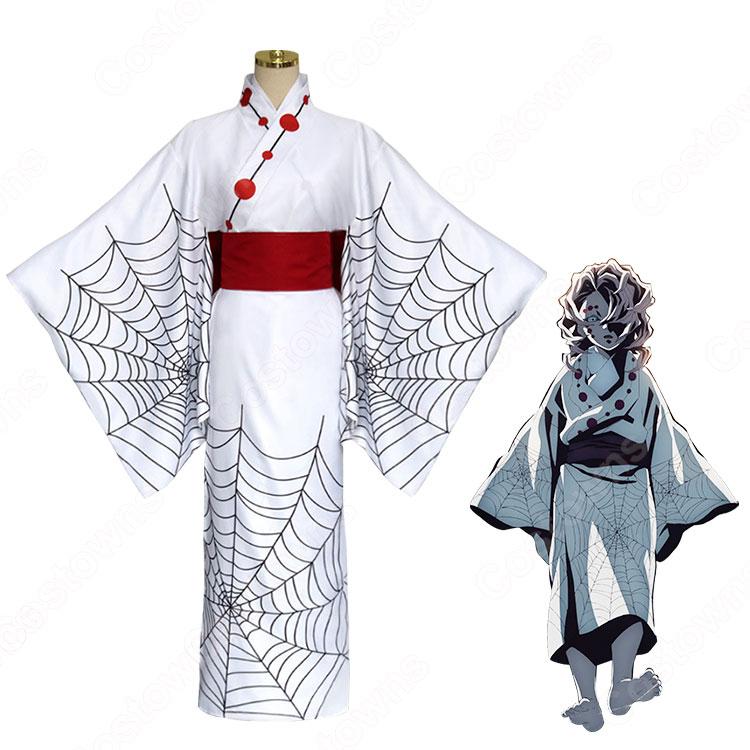 綾木累 コスプレ衣装 【鬼滅の刃】 下弦の伍 累 和服