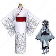 綾木累(あやき るい) コスプレ衣装 【鬼滅の刃】 下弦の伍 累 和服