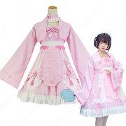 漢服 コスプレ衣装 刺繍 中華ロリータ チャイナ風ワンピース 学園祭 文化祭 日常着