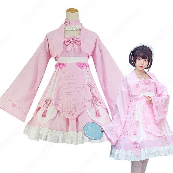 漢服 コスプレ衣装 刺繍 中華ロリータ チャイナ風ワンピース 学園祭 文化祭 日常着元の画像