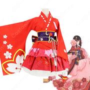 桜の精 コスプレ衣装 【陰陽師】 樱花妖 着物