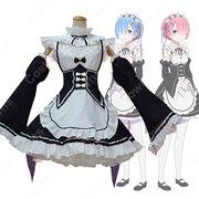 ラム&レム コスプレ衣装 【Re:ゼロから始める異世界生活】 cosplay リゼロ メイド服