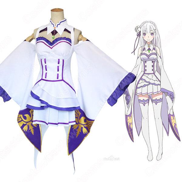 エミリア コスプレ衣装 【Re:ゼロから始める異世界生活】 cosplay リゼロ 日常服元の画像