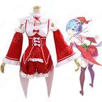 レム コスプレ衣装 【Re:ゼロから始める異世界生活】 cosplay リゼロ クリスマス サンタ