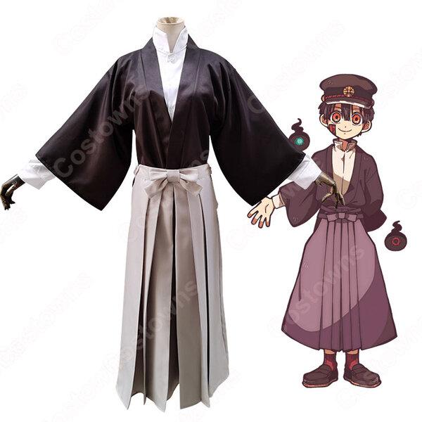 柚木つかさ コスプレ衣装 【地縛少年花子くん】 袴 cosplay元の画像