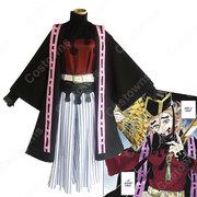 童磨 コスプレ衣装 【鬼滅の刃】 cosplay (どうま) 上弦の弐 羽織 戦闘服
