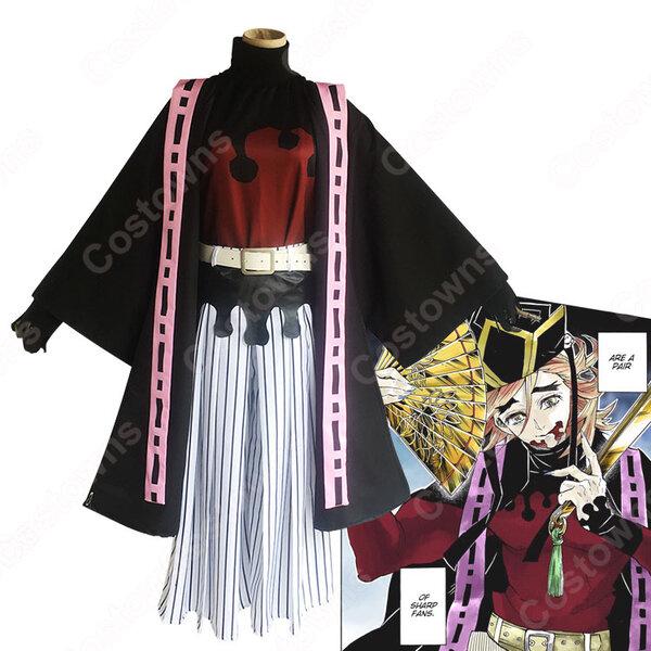 童磨 コスプレ衣装 【鬼滅の刃】 cosplay (どうま) 上弦の弐 羽織 戦闘服元の画像