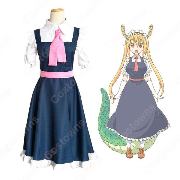トール コスプレ衣装 【小林さんちのメイドラゴン】 cosplay 日常着元の画像