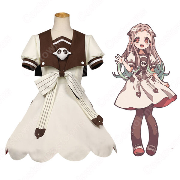 八尋寧々 コスプレ衣装 【地縛少年花子くん】cosplay 制服元の画像