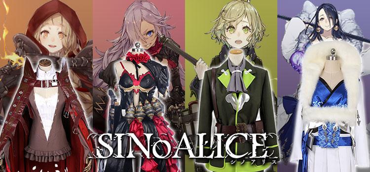 SINoALICE -シノアリス