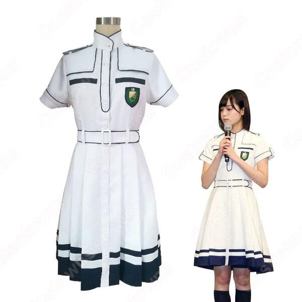 欅坂46/けやき坂46 世界には愛しかない 演出服 ライブ衣装 コスプレ衣装 制服 オーダメイド可元の画像