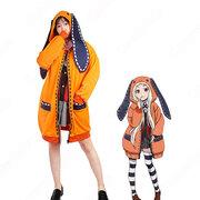 黄泉月るな コスプレ衣装 【賭ケグルイ】 (よもつきるな) 着ぐるみ パーカー