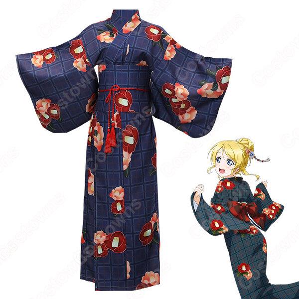 絢瀬絵里 コスプレ衣装 【ラブライブ!】 (あやせえり) 和服 浴衣 着物 コスチューム元の画像