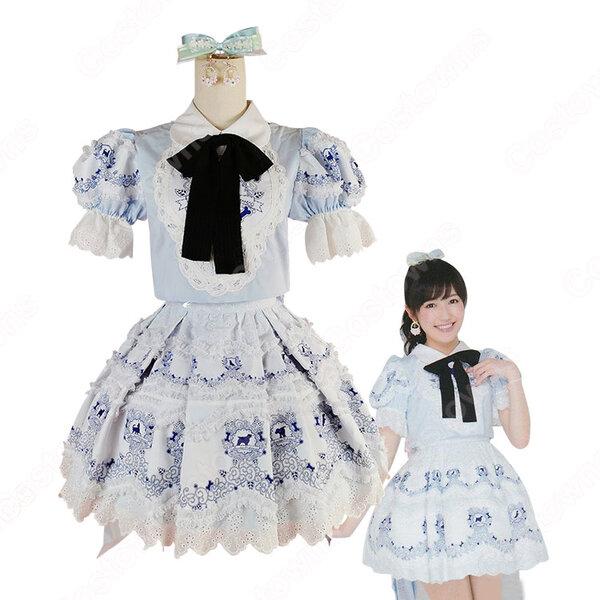 AKB48 ラブラドール・レトリバー 演出服 ライブ衣装 コスプレ衣装 アイドル衣装 MV衣装 刺繍スカート オーダメイド可元の画像