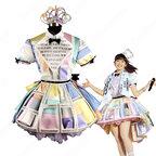 AKB48グループ 東京ドームコンサート 「心のプラカード」 演出服 ライブ衣装 コスプレ衣装 アイドル衣装