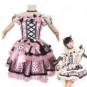 NMB48 渡辺美優紀 卒業コンサート 「最後までわるきーでゴメンなさい」 演出服 ライブ衣装 コスプレ衣装 アイドル衣装