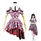 AKB48 「#好きなんだ」 MV衣装 演出服 ライブ衣装 コスプレ衣装 アイドル衣装 赤チェック柄