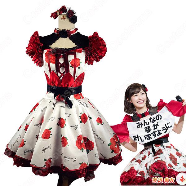 AKB48 「11月のアンクレット」 LIVE 渡辺麻友 演出服 ライブ衣装 コスプレ衣装 アイドル衣装 ステージ衣装 バラ柄衣装 オーダメイド可元の画像