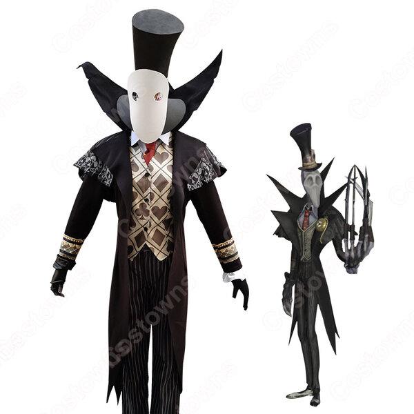 アイデンティティV リッパー ジャック コスプレ衣装 【IdentityV 第五人格】 cosplay ブラックジャック Blackjack 衣装 スキン元の画像