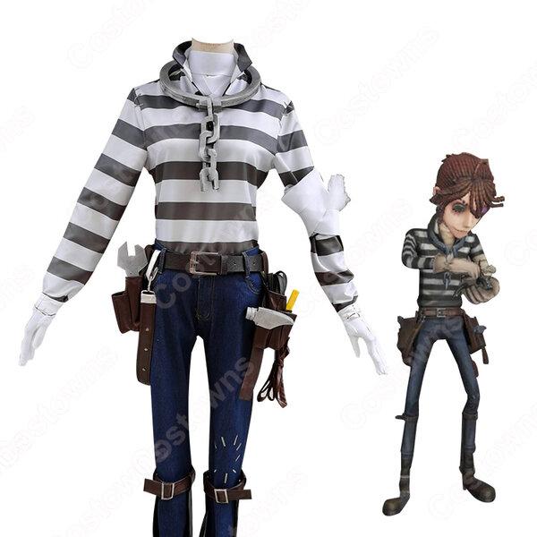 アイデンティティV 囚人 ルカ・バルサー コスプレ衣装 【IdentityV 第五人格】 cosplay 初期衣装 スキン元の画像