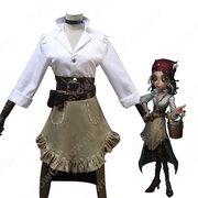 アイデンティティV バーメイド デミ・バーボン コスプレ衣装 【IdentityV 第五人格】 cosplay 初期衣装 スキン